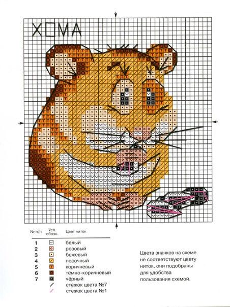 Онлайн схема для вышивки