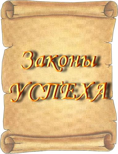 3667889_0_8a6d9_20536f16_L (382x500, 308Kb)