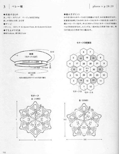 Сх1 (470x610, 104Kb)