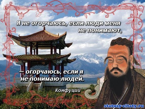 5053532_Konfycii (570x428, 114Kb)