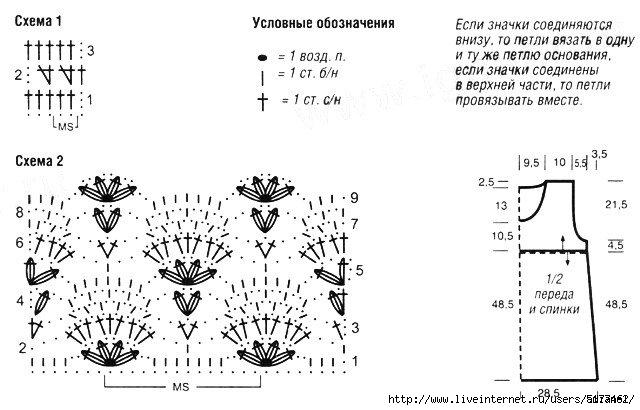 112710112_large_5177462_1365490862_shemavyazaniyatuniki (640x410, 132Kb)