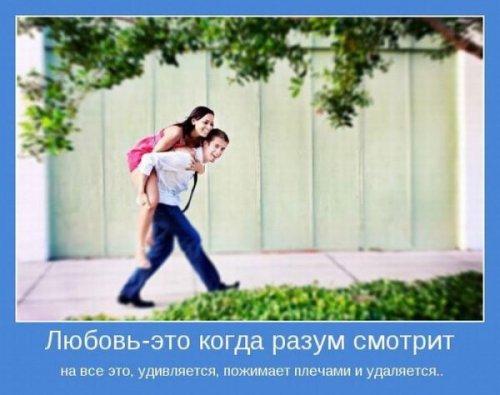 1399307703_motivatory-11 (500x395, 150Kb)