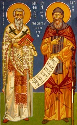 Мефодий и Кирилл (309x500, 36Kb)