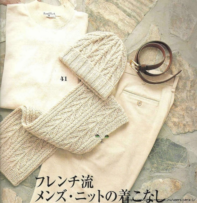 Sweaters Collection (51) (681x700, 453Kb)
