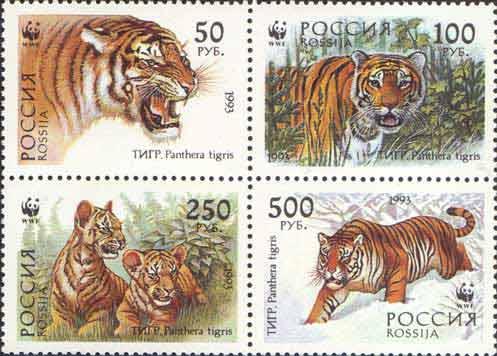 Уссурийский тигр на марках