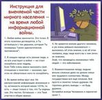 Превью РџРђРњРЇРўРљРђ1 (640x627, 285Kb)