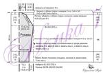 Превью Серый кардиган 1РІ (700x494, 169Kb)