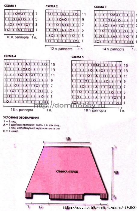 схема-вязания-узора-кофты (462x700, 271Kb)