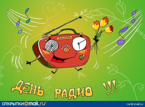 http://img1.liveinternet.ru/images/attach/b/4/112/760/112760055_833cdaba2416385d5f7f42160783687b.jpg