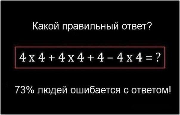 4208855_L3SC8h3WJ68 (604x388, 25Kb)