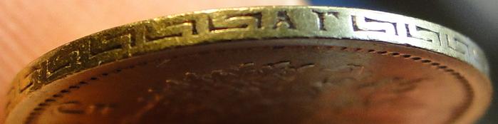 Гурт царской золотой монеты номиналом 5 рублей. (700x174, 183Kb)