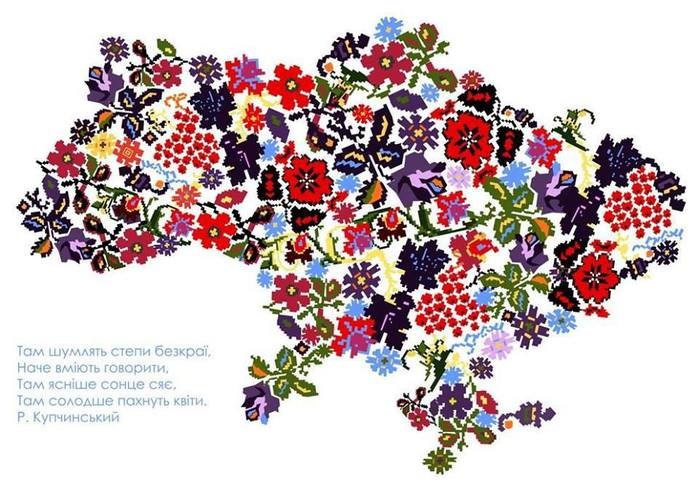 Вышитая карта Украины-2.