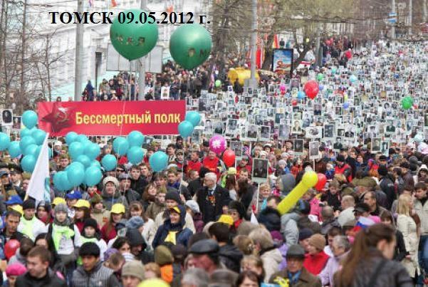 Томск 2012 (601x403, 125Kb)