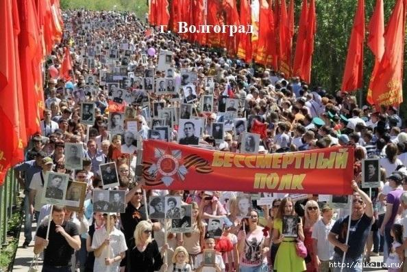 Волгоград (594x398, 221Kb)