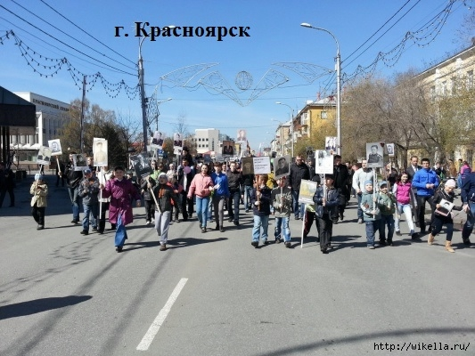 Красноярск (533x400, 175Kb)