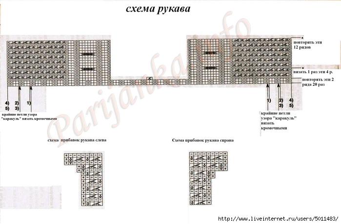 схема 8_417 (5) (700x459, 159Kb)