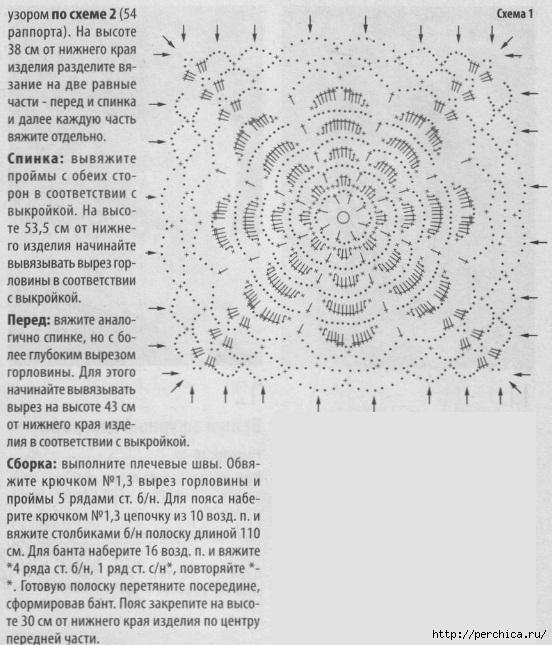 belaja-maika2 (552x645, 226Kb)