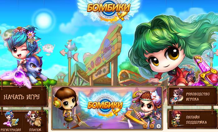 Бесплатные детские онлайн-игры на Infiplay (1) (700x423, 539Kb)