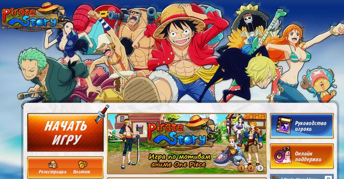 Бесплатные детские онлайн-игры на Infiplay (3) (700x363, 467Kb)