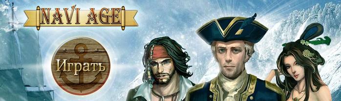 Бесплатные детские онлайн-игры на Infiplay (5) (700x208, 284Kb)
