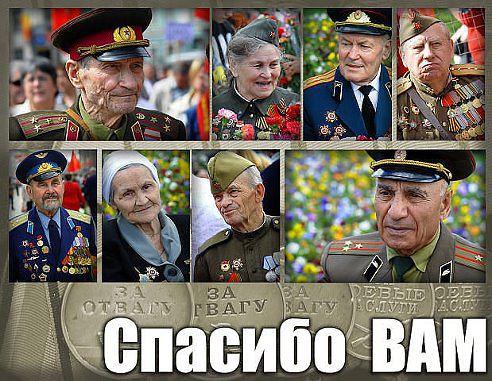 http://img1.liveinternet.ru/images/attach/b/4/112/779/112779363_getImageCA18JMW1.jpg