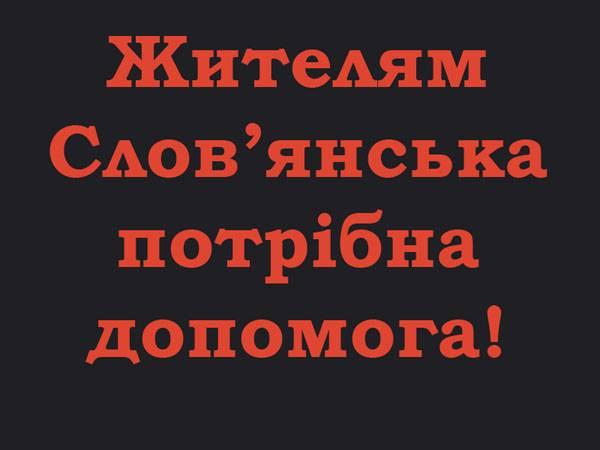 славянск12 (600x450, 20Kb)