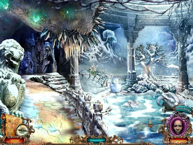 unfinished-tales-illicit-love-collectors-edition-screenshot3 (640x480, 313Kb)