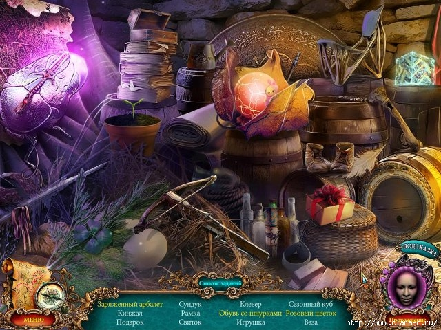 unfinished-tales-illicit-love-collectors-edition-screenshot6 (640x480, 276Kb)