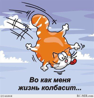 3821971_pyatnica_nakatila3 (400x416, 36Kb)
