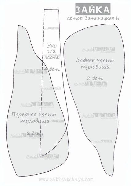 2 (427x604, 30Kb)