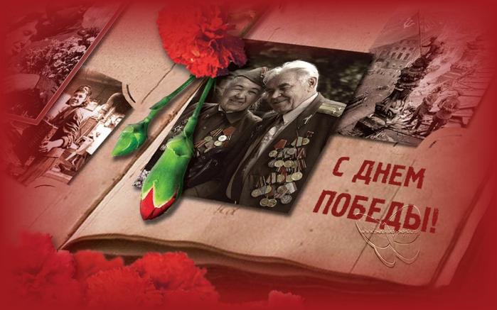 http://img1.liveinternet.ru/images/attach/b/4/112/798/112798399_91021.JPG