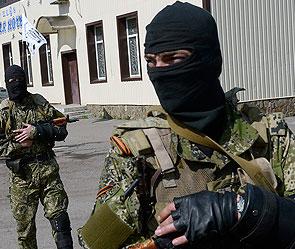 Арест шпиона в Калининграде (295x249, 32Kb)