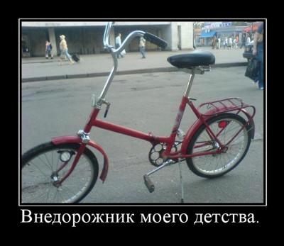 demotivator_90_20 (400x347, 39Kb)