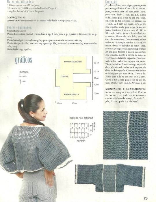 bolero crochet manga media de crochet patron2 (540x700, 565Kb)