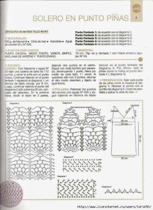 top con falda calada patrones tejer 2 (509x700, 276Kb)
