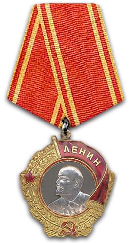 13-3 ОРДЕН ЛЕНИНА (270x490, 118Kb)