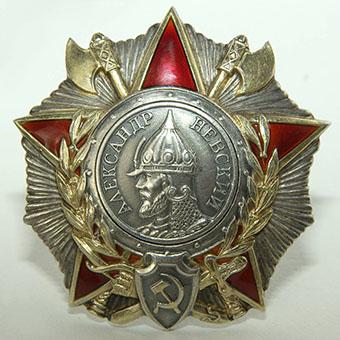 31-0 ОРДЕН АЛЕКСАНДРА НЕВСКОГО (340x340, 68Kb)