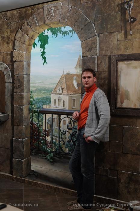 Сергей роспись фото 116