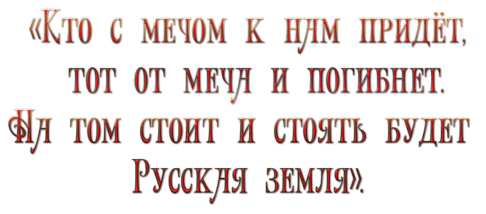 а невский (700x308, 157Kb)