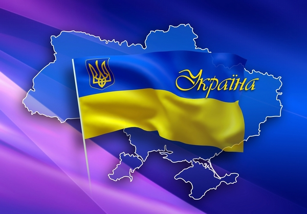 ukraina_flag (600x419, 144Kb)