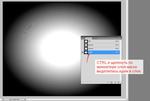 Превью 2014-05-10 00-49-59 Скриншот экрана (700x471, 110Kb)