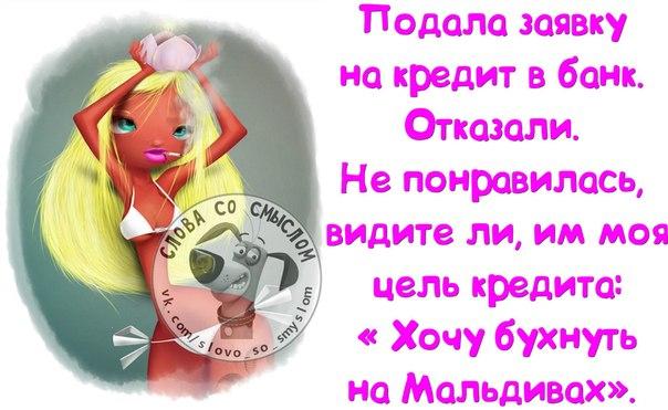 1399516966_frazochki-3 (604x371, 235Kb)