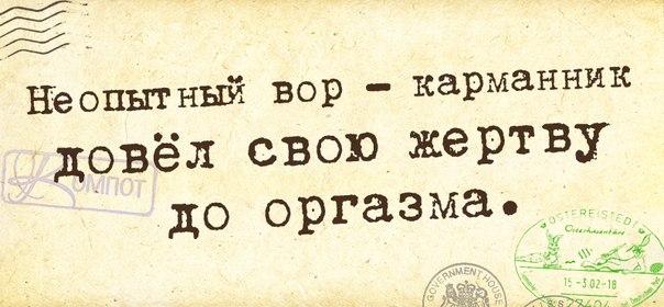 1399516979_frazochki-5 (604x280, 180Kb)