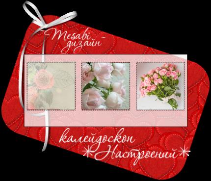 3815384_Bez_imeninn (430x369, 237Kb)