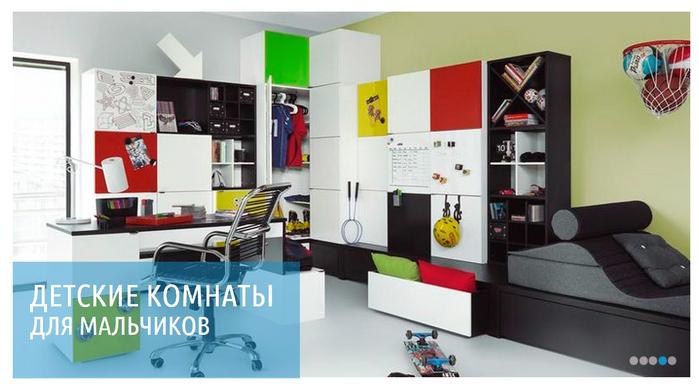 как выбрать купить детскую комнату мебель в детскую комнату,/4682845_komnata_4 (700x390, 203Kb)