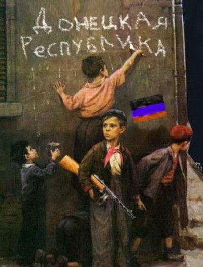 1827016_kornilov15_mifov_i_pravda_o_doneckokrivorozhskoj_respublike_fb2_zip (400x526, 39Kb)