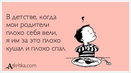 smeshnie_kartinki_139915959682 (425x237, 77Kb)