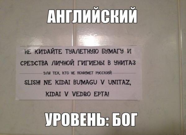 smeshnie_kartinki_139862319260 (600x436, 112Kb)