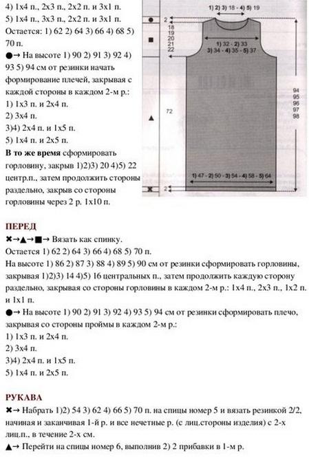 3 (449x666, 183Kb)