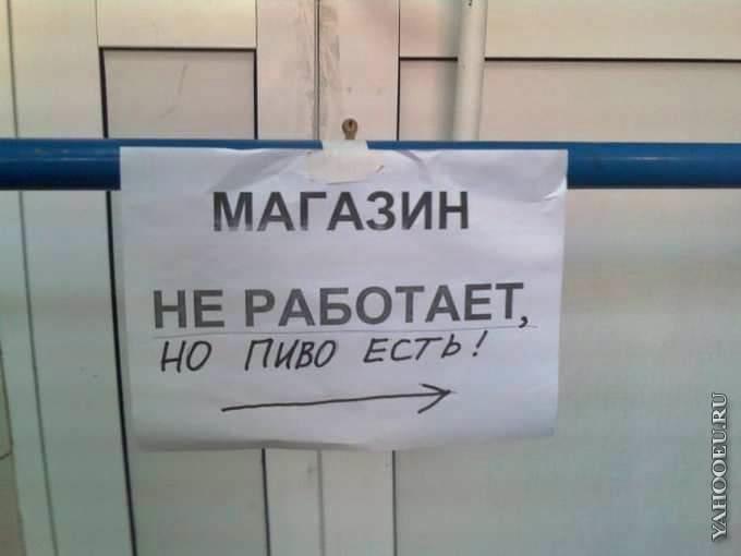 1268405609_yahooeu_ru_55 (680x510, 58Kb)